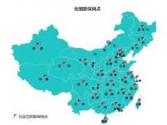 欢迎进入-!柳州樱花燃气灶-(各区)樱花售后服务总部电话