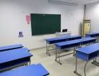 新科日语暑假班开始报名啦用一个暑假学一口流利日语