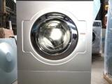 绿洲15公斤服装衣物水洗机SXT-150FDQ洗衣店洗脱机