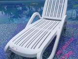 地中海风格沙滩躺椅 全塑料折叠躺椅