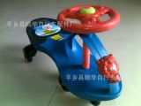 特价热卖婴幼儿童奶粉赠品 儿童摇摆车 扭扭三轮车童车 婴儿车