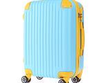 直销28寸大拉杆行李箱 万向轮现货abs拉杆箱 pc旅行箱现货批