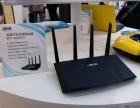 谷阳北路电脑维修新松江路电脑维修无线网安装覆盖电话