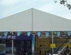 庆典活动,展会,车展,啤酒节,美食节篷房租赁搭建商