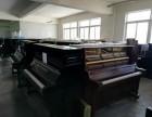 无锡泉音琴行二手钢琴批发零售出租