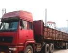 平鲁设备托运-五寨大件运输,代县-怀仁工程机械运输