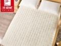 居家用品加盟加盟 家纺床品 投资金额 1080