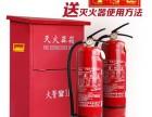 灭火器批发,北京消防器材工厂直营