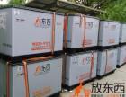 南京 无锡 嘉兴 南通中小型搬家 家电搬运 行李搬运