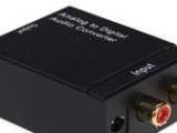 供应深圳维普菲特模拟音频转数字音频转换器