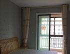 绿洲桂花城3居室大三房急租 婚房装修