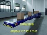 快递伸缩输送机流水线伸缩机 自动卸货 装货大型小型伸缩传送机