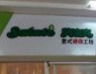 宜昌绿杨装饰