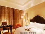 大兴订做宾馆窗帘大兴定做宾馆窗帘宾馆窗帘