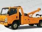 武汉专业汽车道路救援电话武汉汽车各种故障救援电话拖车搭电