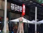 筷马热食可以加盟条件是什么?