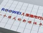 桂林较大的娱乐场所创业项目加盟 娱乐场所
