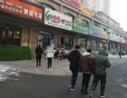 尖草坪区精装饭店 住宅人口集中