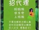 香港时闰微晶在哪能买到正品,有没有联系方式?