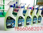 车用尿素生产设备国标尿素水配方技术尿素水生产设备
