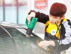 汽车美容要学多久?