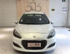 转让 重庆303汽车出售标致308 2012款 自动优尚型