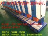 超声波焊接机厂家,超声波焊接机价格,超声波塑料焊接机,
