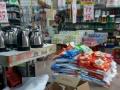 湛江百货超市清货公司雷洲超市清货公司