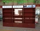 中山金衡展示厂家直销烟柜酒柜卷烟台烟草玻璃展示柜加灯高档烤漆
