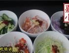 卤肉川菜技术小吃培训 绝味鸭脖凉菜拼盘做法学习