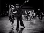 呼市拉丁舞入门课程零基础拉丁舞成年人培训