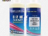 广东好威厂家油性漆皮固定剂 漆皮皮具护理保养 成膜手感滑爽