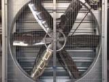 重锤负压风机 散热风扇 车间厂房通风换气排风扇