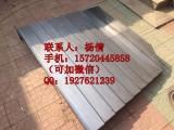 广东深圳捷甬达VMC1060立式加工中心原厂导轨防护罩价格