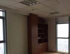 租世纪缘国贸大厦东塔楼,精装高档办公楼,送办公设备