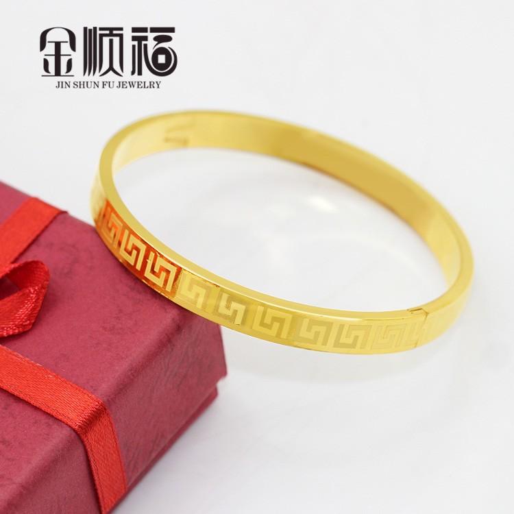 越南沙金饰品镀24K金婚嫁手镯久不褪色首饰加工机器饰品批发