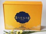 安徽茶叶包装盒定做选广印,二十年包装盒生产厂家,经验丰富