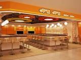 呷哺呷哺火锅店加盟费 呷哺呷哺餐饮管理有限公司