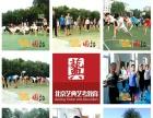 安顺表演专业培训 北京艺典艺考教育 影视表演艺考状元摇篮地
