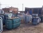石家庄二手电力物资回收 废旧变压器回收 二手电缆回收