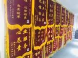 北京起诉离婚,抚养权争夺,房产财产分割,继承,欢迎咨询