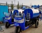 美丽乡村时风三轮洒水车 绿化小型洒水车 2.5吨三轮洒水车