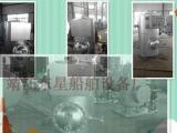 (KR认证)电加热热水柜CB/T靖江东星船舶设备厂