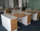 厂家最低价批发定做办公桌会议桌老板桌课桌椅办公沙发