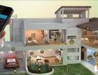传统家装+智能家居 智能门锁安防照明系统