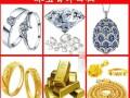 三元专业回收铂金 三元高价回收黄金金戒子