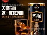 天景玛咖饮料 玛卡型维生素饮料 功能饮料