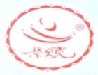 紫贝壳童装 诚邀加盟