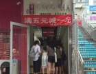 长清大学城商业街精装修奶茶店铺转让,