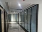 【泰华大厦】精装写字楼,超大平整层,可整租可分租